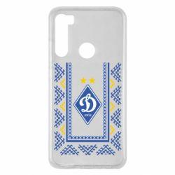 Чехол для Xiaomi Redmi Note 8 Dynamo logo and ornament