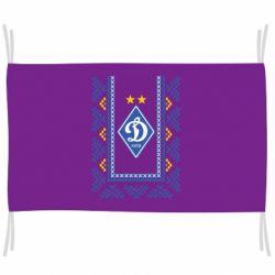 Флаг Dynamo logo and ornament