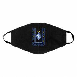 Маска для лица Dynamo logo and ornament