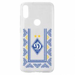 Чехол для Xiaomi Mi Play Dynamo logo and ornament