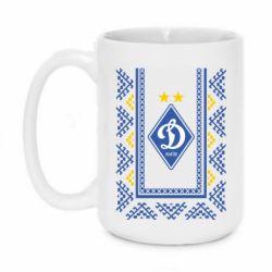 Кружка 420ml Dynamo logo and ornament