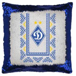 Подушка-хамелеон Dynamo logo and ornament