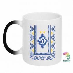 Кружка-хамелеон Dynamo logo and ornament