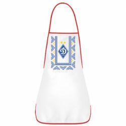Фартук Dynamo logo and ornament