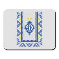 Коврик для мыши Dynamo logo and ornament