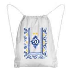 Рюкзак-мешок Dynamo logo and ornament