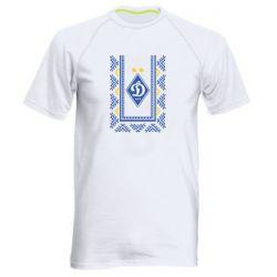 Мужская спортивная футболка Dynamo logo and ornament