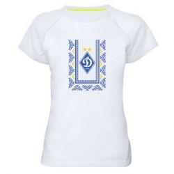 Женская спортивная футболка Dynamo logo and ornament