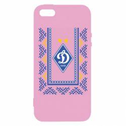 Чехол для iPhone5/5S/SE Dynamo logo and ornament