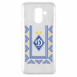 Чехол для Samsung A6+ 2018 Dynamo logo and ornament