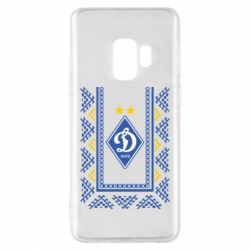Чехол для Samsung S9 Dynamo logo and ornament