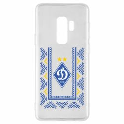 Чехол для Samsung S9+ Dynamo logo and ornament