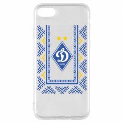 Чехол для iPhone 8 Dynamo logo and ornament