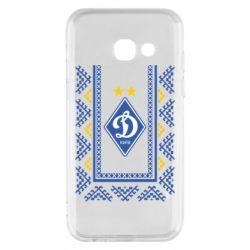 Чехол для Samsung A3 2017 Dynamo logo and ornament