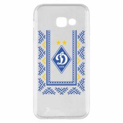 Чехол для Samsung A5 2017 Dynamo logo and ornament