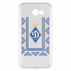 Чехол для Samsung A7 2017 Dynamo logo and ornament