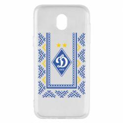 Чехол для Samsung J5 2017 Dynamo logo and ornament