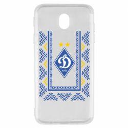 Чехол для Samsung J7 2017 Dynamo logo and ornament