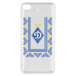 Чехол для Xiaomi Mi 5s Dynamo logo and ornament