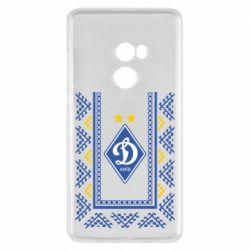 Чехол для Xiaomi Mi Mix 2 Dynamo logo and ornament