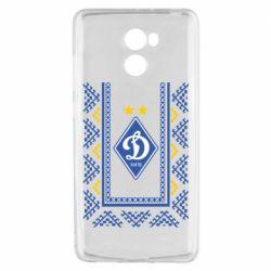 Чехол для Xiaomi Redmi 4 Dynamo logo and ornament