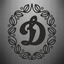 Наклейка Dynamo Original