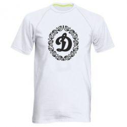 Чоловіча спортивна футболка Dynamo Original