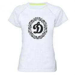 Жіноча спортивна футболка Dynamo Original