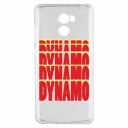 Чехол для Xiaomi Redmi 4 Dynamo repetition