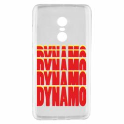 Чехол для Xiaomi Redmi Note 4 Dynamo repetition
