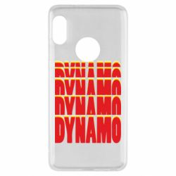 Чехол для Xiaomi Redmi Note 5 Dynamo repetition