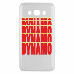 Чехол для Samsung J5 2016 Dynamo repetition