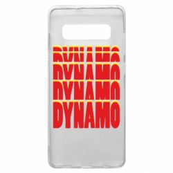 Чехол для Samsung S10+ Dynamo repetition