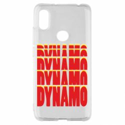 Чехол для Xiaomi Redmi S2 Dynamo repetition