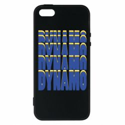 Чехол для iPhone5/5S/SE Dynamo repetition