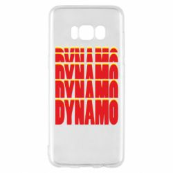 Чехол для Samsung S8 Dynamo repetition