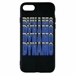 Чехол для iPhone 8 Dynamo repetition