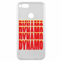 Чехол для Xiaomi Mi A1 Dynamo repetition
