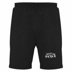 Мужские шорты Джастин Бибер