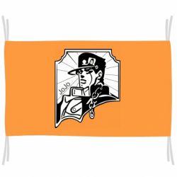 Флаг Джо Джо