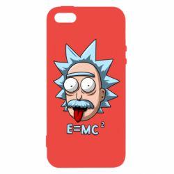Чохол для iphone 5/5S/SE E=MC 2