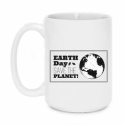Кружка 420ml Earth Day save the planet!