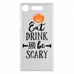 Чехол для Sony Xperia XZ1 Eat Drink and be Scary - FatLine