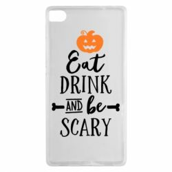 Чехол для Huawei P8 Eat Drink and be Scary - FatLine