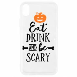 Чехол для iPhone XR Eat Drink and be Scary - FatLine