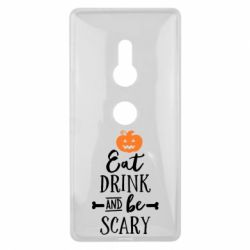 Чехол для Sony Xperia XZ2 Eat Drink and be Scary - FatLine