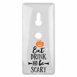 Чехол для Sony Xperia XZ3 Eat Drink and be Scary - FatLine