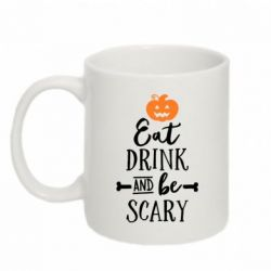 Кружка 320ml Eat Drink and be Scary - FatLine