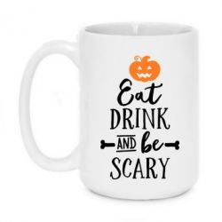 Кружка 420ml Eat Drink and be Scary - FatLine