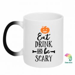 Кружка-хамелеон Eat Drink and be Scary - FatLine